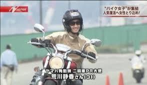 由香里 バイク 大島